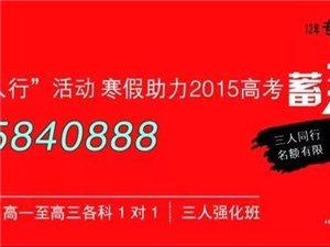 """史上最長寒假來襲,弘大教育""""預學霸王班""""帶你逆襲!"""