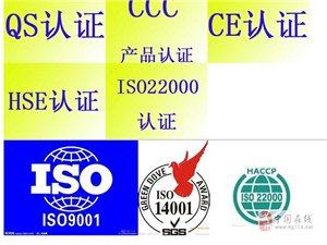 宁国ISO9001认证  宣州ISO体系认证