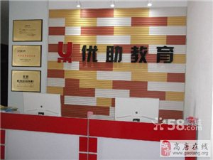 聊城高中历史政治辅导提分选优助教育