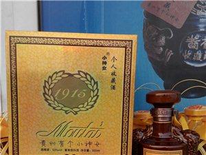 茅台小神女30年个人收藏酒 书本翻盖盒 白酒小神女酒
