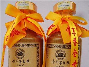 茅台小神女个人收藏酒 黑龙坛子酒 白酒 酱香型