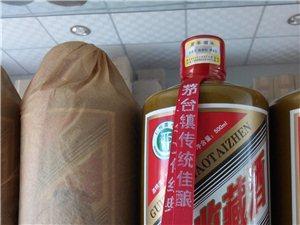 茅台小神女个人收藏酒红标 白酒 酱香型 招商中