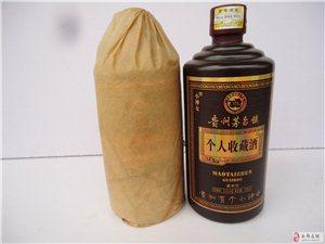 茅台小神女个人收藏酒黑标 白酒 贵州酱香型 招商中