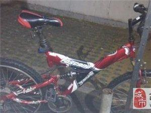 因为换摩托车了转让自行车