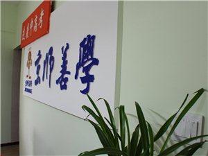 滁州一对一中考英语数学物理化学辅导——京师善学