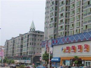 祁东衡缘百货旁住房2层4室二厅二卫现房售35.8万