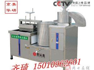 JM120多功能豆腐机设备原理