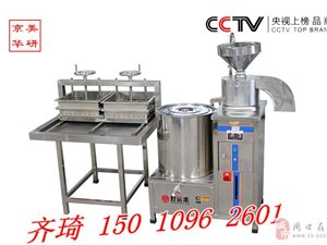 豆腐机设备自动豆腐机豆浆机产品