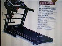 大器520跑步机家用正品超静音多功能