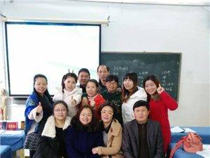湖南中医药大学针灸系统培训班火热招生中!