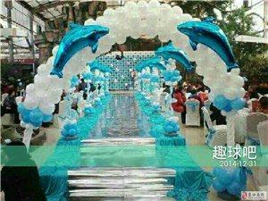 郑州趣球吧艺术气球装饰培训婚礼气球宝宝百日宴