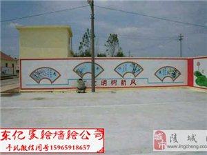 专业幼儿园墙绘,文化墙,社区文化墙墙绘