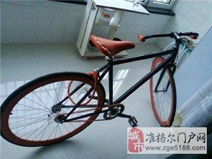 (出售)9成新公路自行车