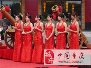 重庆礼仪庆典公司-重庆庆典公司