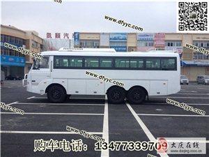 出口专供东风六驱越野柴油客车