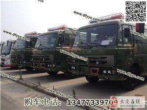青海东风六驱森林消防越野客车厂家