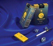 全国低价批发各类送礼香烟