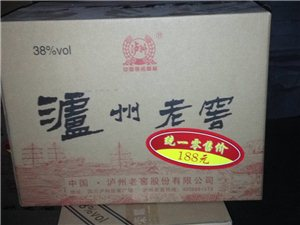 春节福利酒水厂家低价直销