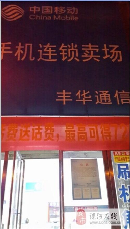 专业销售漯河地区手机靓号