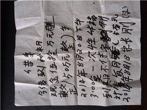 懸賞抓捕詐騙犯朱長江100000 報警110