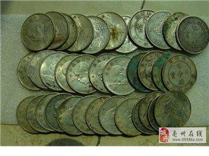 高价收购老银元,袁大头,小头,站人,船,龙洋等等