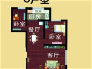 地标家园112-177㎡各种户型优质房源待您选购