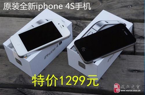 原装Apple/苹果iPhone4S手机全新