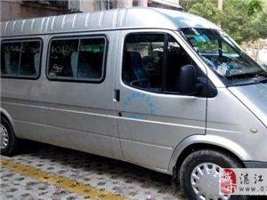 低价卖07年江铃经典全顺17座客车