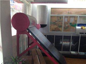 海爾熱水器專賣店轉讓