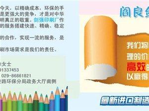 閻良劍強廣告名片,印刷,噴繪,寫真,廣告牌,展架