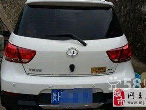 白菜�r�理SUV新�