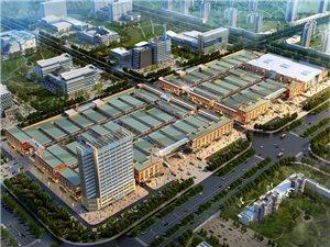 泌阳中州国际商城