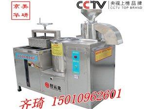 全自动豆腐机性能|好运来豆腐机