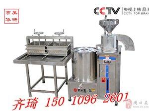 生产豆腐轻松又成功 省时省力省人工  全自动豆腐机