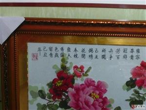 出售十字绣牡丹花
