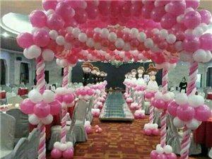 澳门威尼斯人游戏网址气球——婚礼生日气球布置