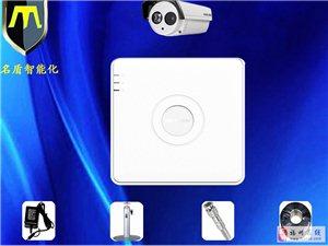 硬盘录像机室外枪式红外夜视摄像机1路监控套装