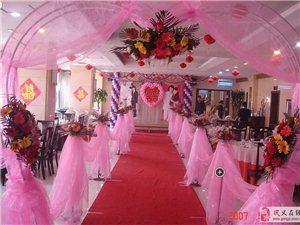 結婚 壽宴 典禮請找完美婚慶禮儀 價格絕對超