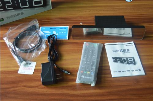全新燦凌S18網絡機頂盒出售