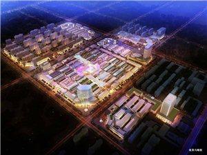 颐高鲁中国际电子商务园