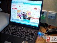 15寸大屏双核2G品牌笔记本680元