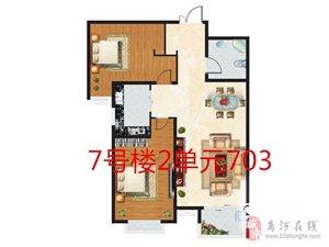 帝景2号楼两室两厅一厨一卫 送豪装送厨卫送地下室