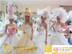 学专业化妆美甲技术,我们都到石家庄北艺国际化妆学校