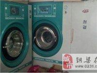 干洗機烘干機 - 20000元