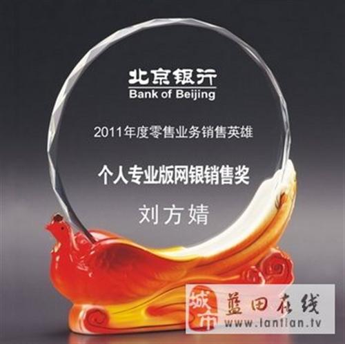 高档水晶奖杯奖牌FA-709
