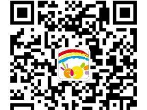 齐鲁幼教彩虹伞亲子中心,为宝宝精彩人生奠基