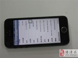 黑色16G iPhone5 - 1500元