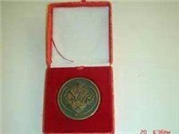 92年猴年纪念章