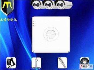 硬盘录像机室外枪式红外夜视摄像机3路监控套装