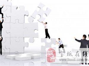 團隊建設/領袖素質訓練班/軍事拓展